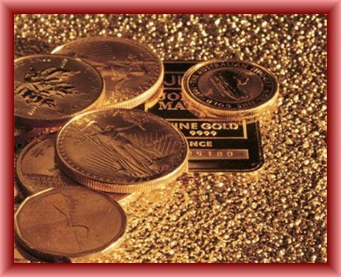 Золотые вклады в банк и обезличенные